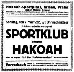hakoah_1922_affiche.jpg